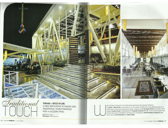 Publication in The Society Interiors Magazine